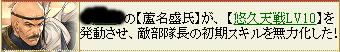 f:id:masaixa2019:20200304143938p:plain