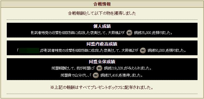 f:id:masaixa2019:20200306045103p:plain