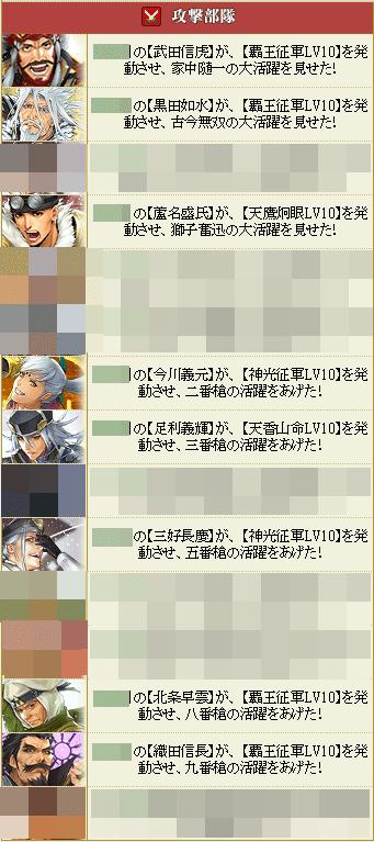 f:id:masaixa2019:20200309024724p:plain