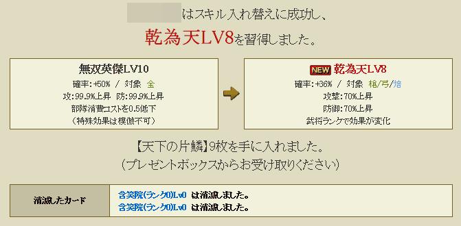 f:id:masaixa2019:20200310174534p:plain