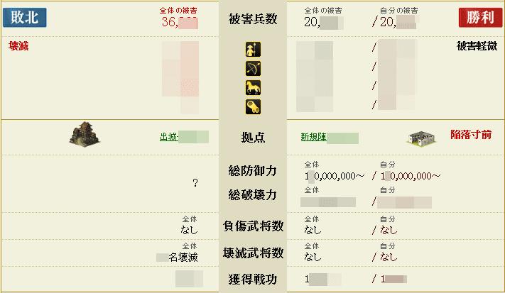 f:id:masaixa2019:20200315155751p:plain