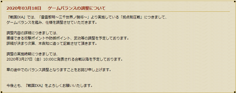 f:id:masaixa2019:20200318210151p:plain
