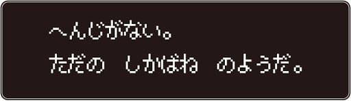 f:id:masaixa2019:20200320135136j:plain