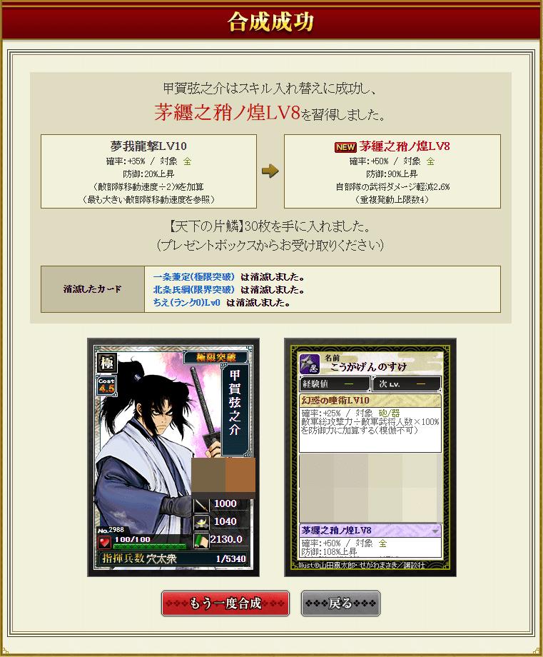 f:id:masaixa2019:20200321152631p:plain