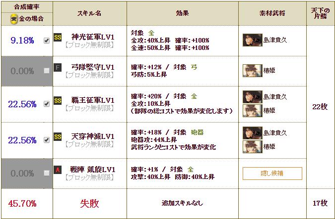 f:id:masaixa2019:20200331014005p:plain