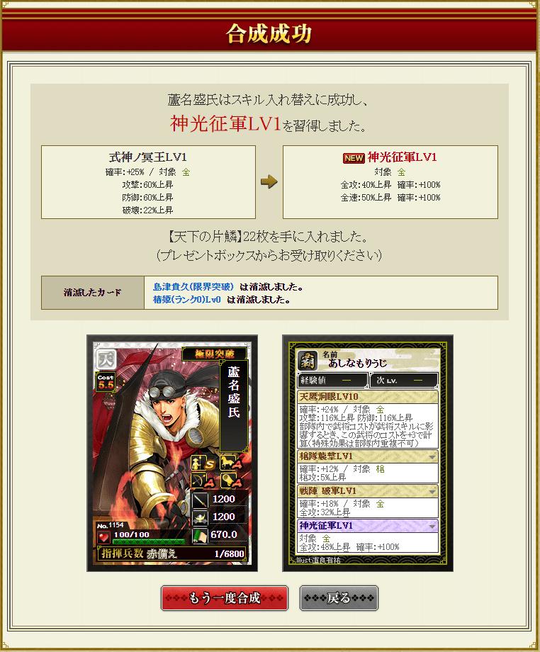 f:id:masaixa2019:20200331014504p:plain
