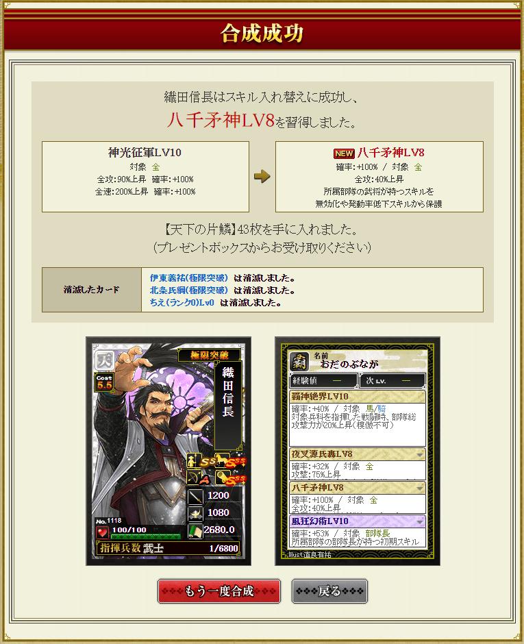 f:id:masaixa2019:20200331041806p:plain