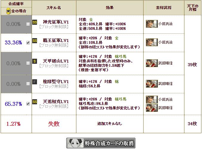 f:id:masaixa2019:20200331042126p:plain