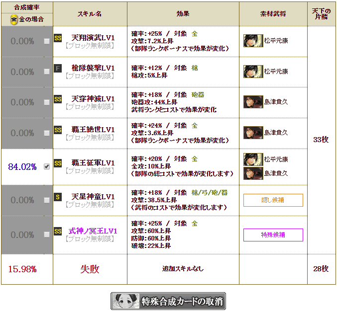 f:id:masaixa2019:20200331042219p:plain