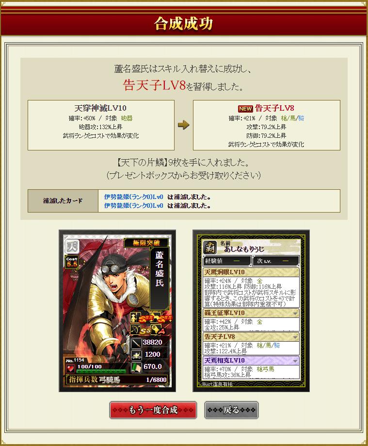 f:id:masaixa2019:20200331042332p:plain