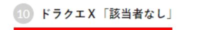 f:id:masaixa2019:20200410031019p:plain