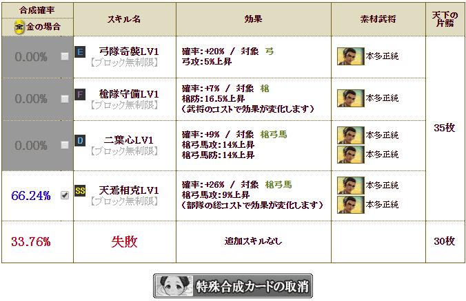 f:id:masaixa2019:20200410154531p:plain