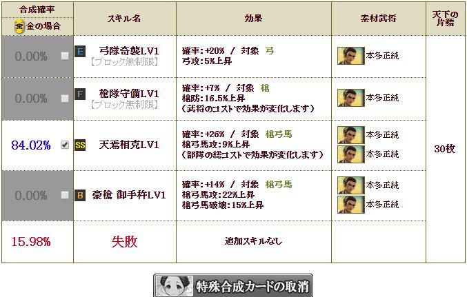 f:id:masaixa2019:20200410154611p:plain