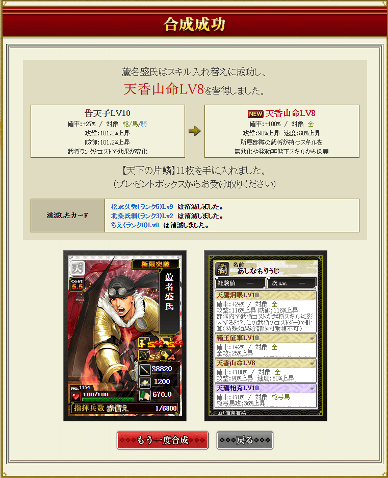 f:id:masaixa2019:20200410154904p:plain