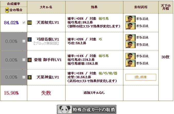 f:id:masaixa2019:20200410155430p:plain