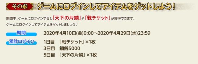 f:id:masaixa2019:20200411062834p:plain