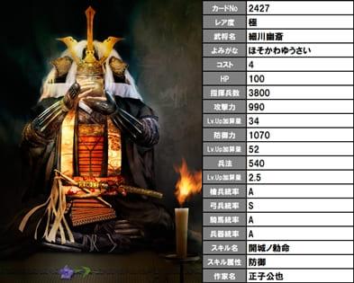 f:id:masaixa2019:20200604184633j:plain