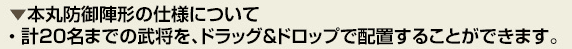 f:id:masaixa2019:20200719213406p:plain
