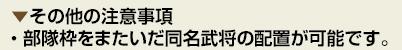 f:id:masaixa2019:20200719213830p:plain