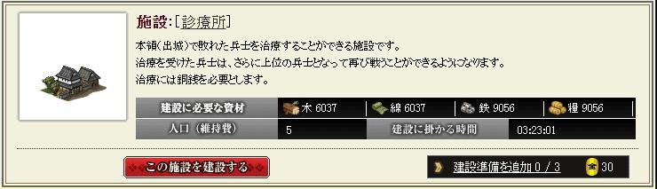 f:id:masaixa2019:20200719232047p:plain