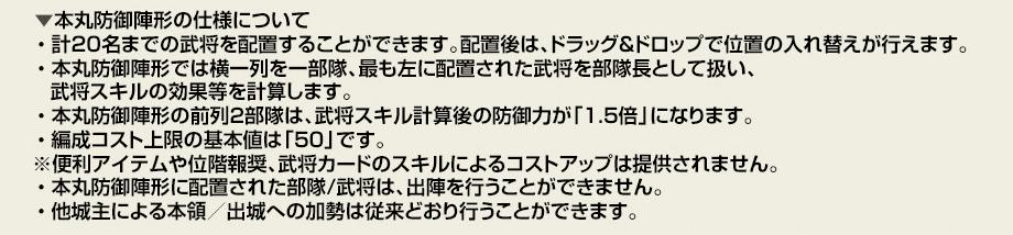f:id:masaixa2019:20200804013154p:plain