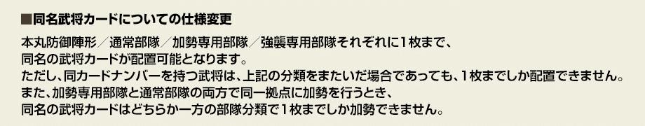 f:id:masaixa2019:20200804014159p:plain