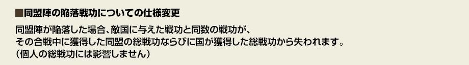 f:id:masaixa2019:20200804072650p:plain