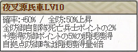 f:id:masaixa2019:20200815000503p:plain
