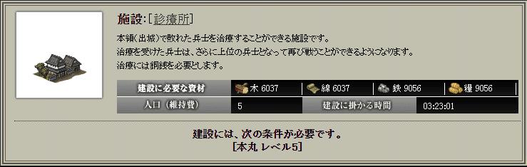 f:id:masaixa2019:20200815000605p:plain