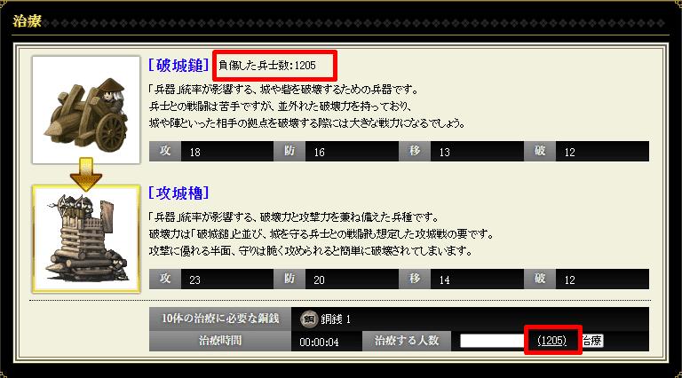 f:id:masaixa2019:20200830212053p:plain