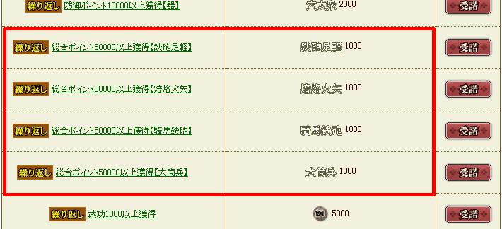 f:id:masaixa2019:20200830212650p:plain