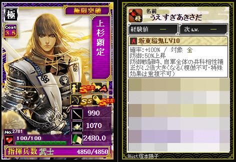 f:id:masaixa2019:20200831172357p:plain