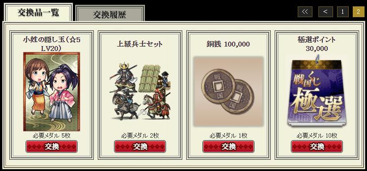f:id:masaixa2019:20200904005001p:plain