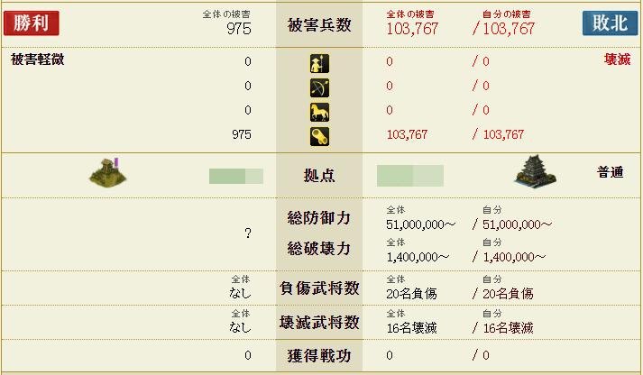 f:id:masaixa2019:20200906030512p:plain
