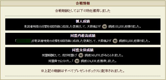 f:id:masaixa2019:20200906031211p:plain