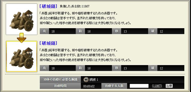 f:id:masaixa2019:20200908200031p:plain