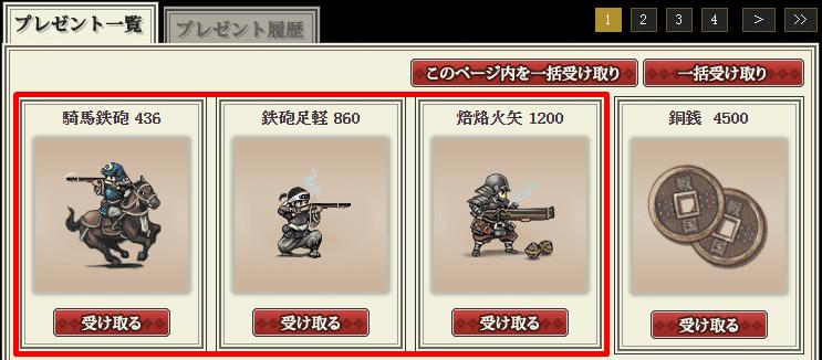 f:id:masaixa2019:20200909140051p:plain