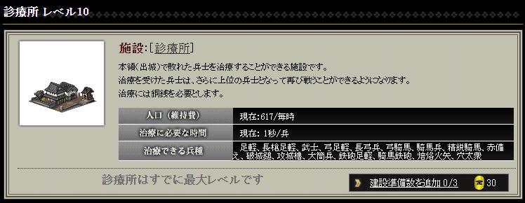 f:id:masaixa2019:20200909143616p:plain