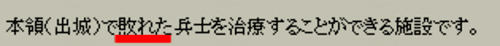 f:id:masaixa2019:20200909143628p:plain