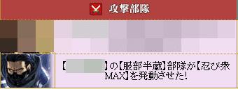 f:id:masaixa2019:20200921013023p:plain