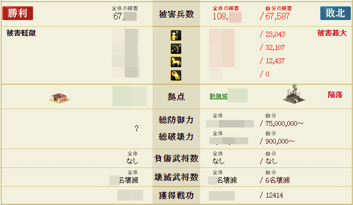 f:id:masaixa2019:20200923211003p:plain