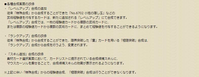 f:id:masaixa2019:20200926001755p:plain