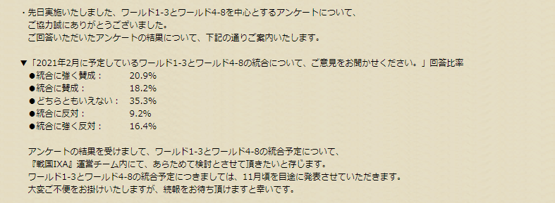 f:id:masaixa2019:20201001211452p:plain