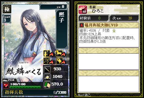 f:id:masaixa2019:20201002031534p:plain