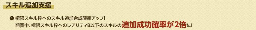 f:id:masaixa2019:20201005170500p:plain