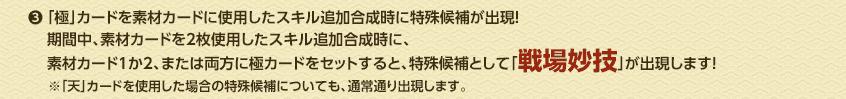 f:id:masaixa2019:20201005170858p:plain