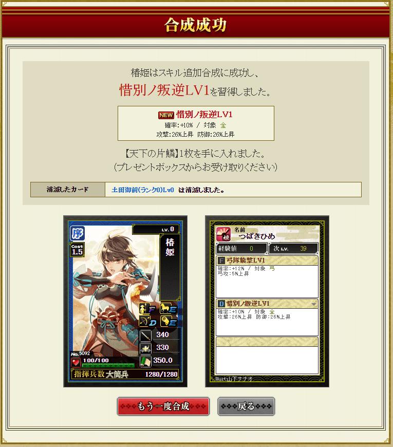 f:id:masaixa2019:20201005174017p:plain