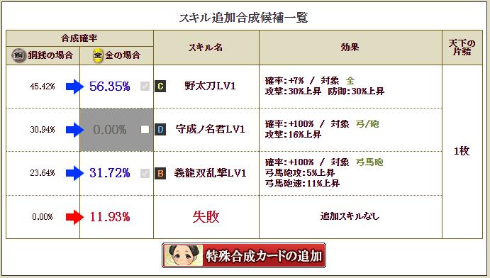 f:id:masaixa2019:20201005174056p:plain