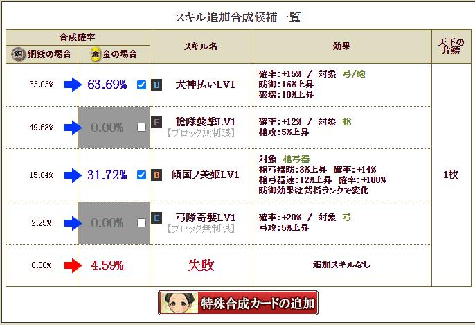 f:id:masaixa2019:20201005174313p:plain