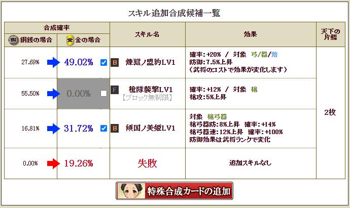 f:id:masaixa2019:20201005174440p:plain